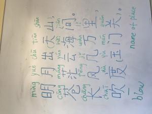 BDAE7EA4-BCF7-4EF4-B1EC-B44BD5A927F5